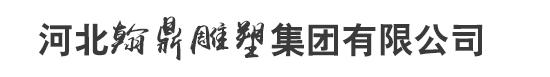 必威体育官网登录_betway西汉姆客户端_betway必威平台