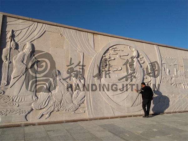 凉城广场betway西汉姆客户端大型浮雕